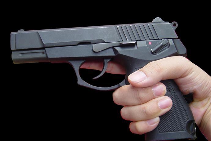 Gun Safety_2038223829238632423