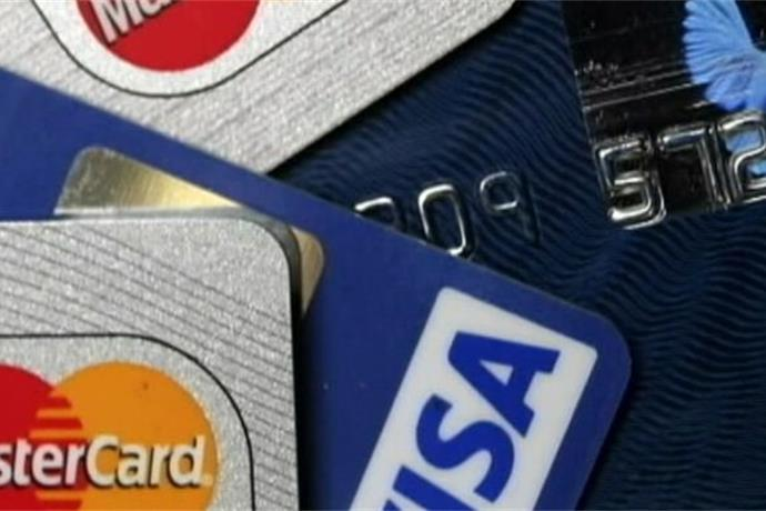 Credit Card Fees Going Up in Some States_-6620563246593783289