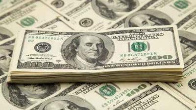 Generic-money-cash-currency-bills_20151007185231-159532