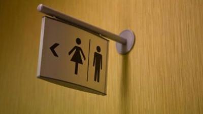 Bathroom-sign-jpg_20160525192900-159532