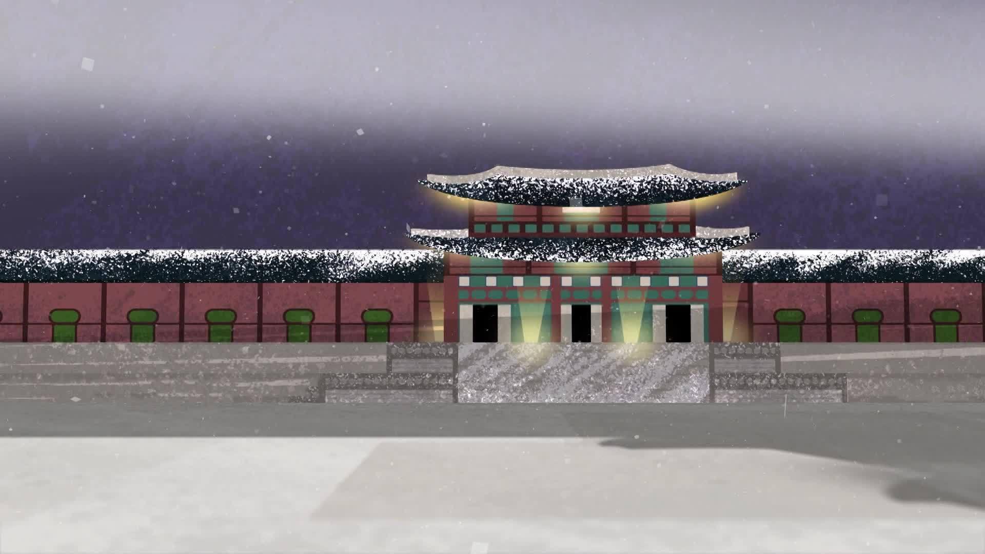 Korean Word of the Day: Celebration